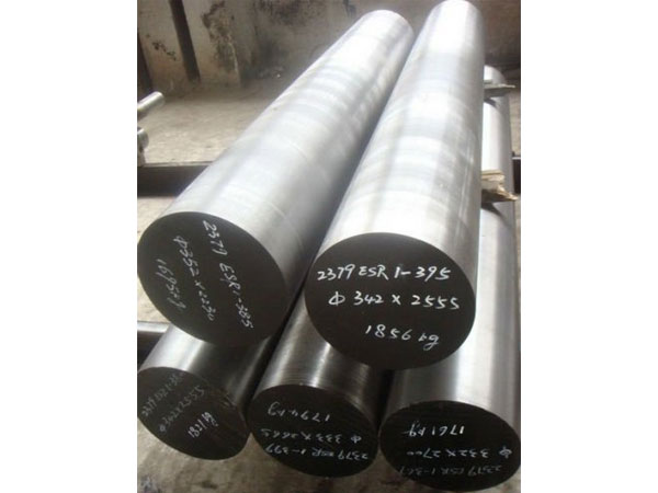 AS Round Bar S45C