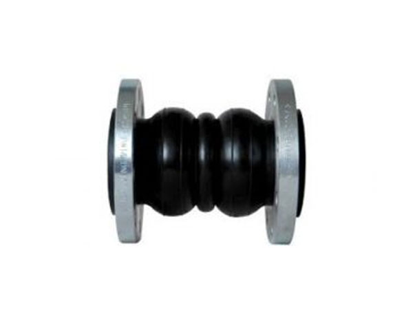Expansion Rubber Joint Twinflex PN16